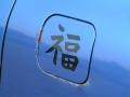 DSCF2748 (Copy).JPG